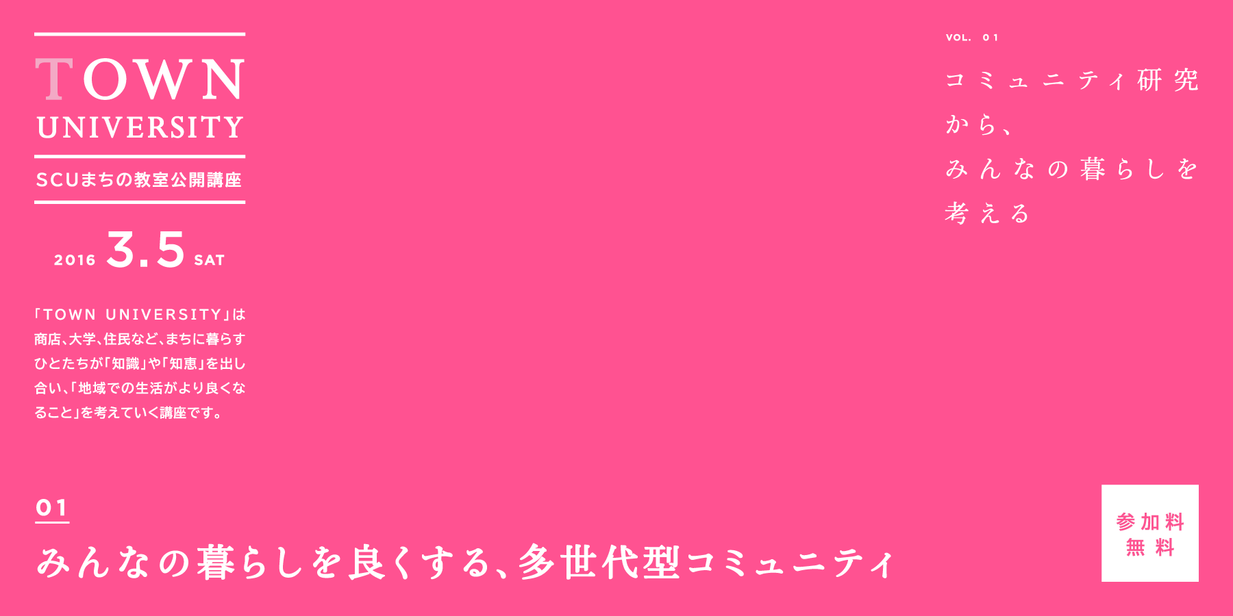 2016-02-03_01_01