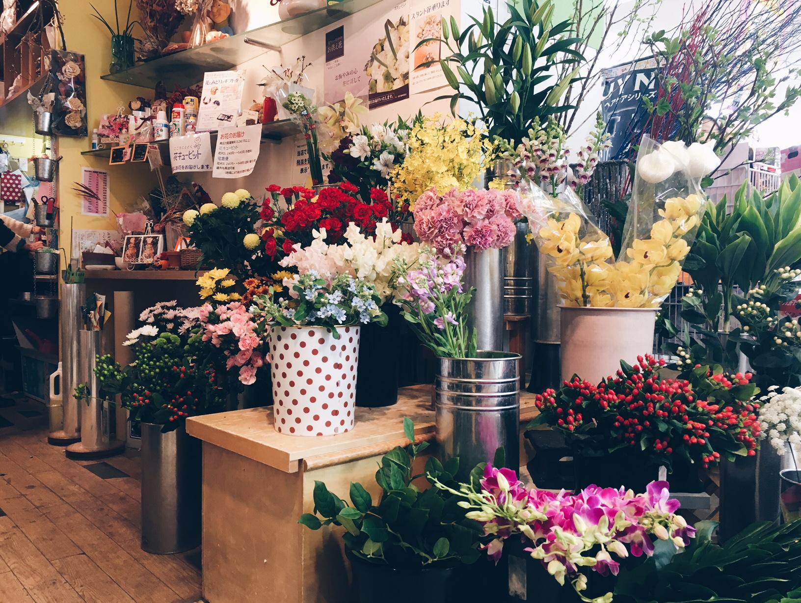 お花の店 ソニア