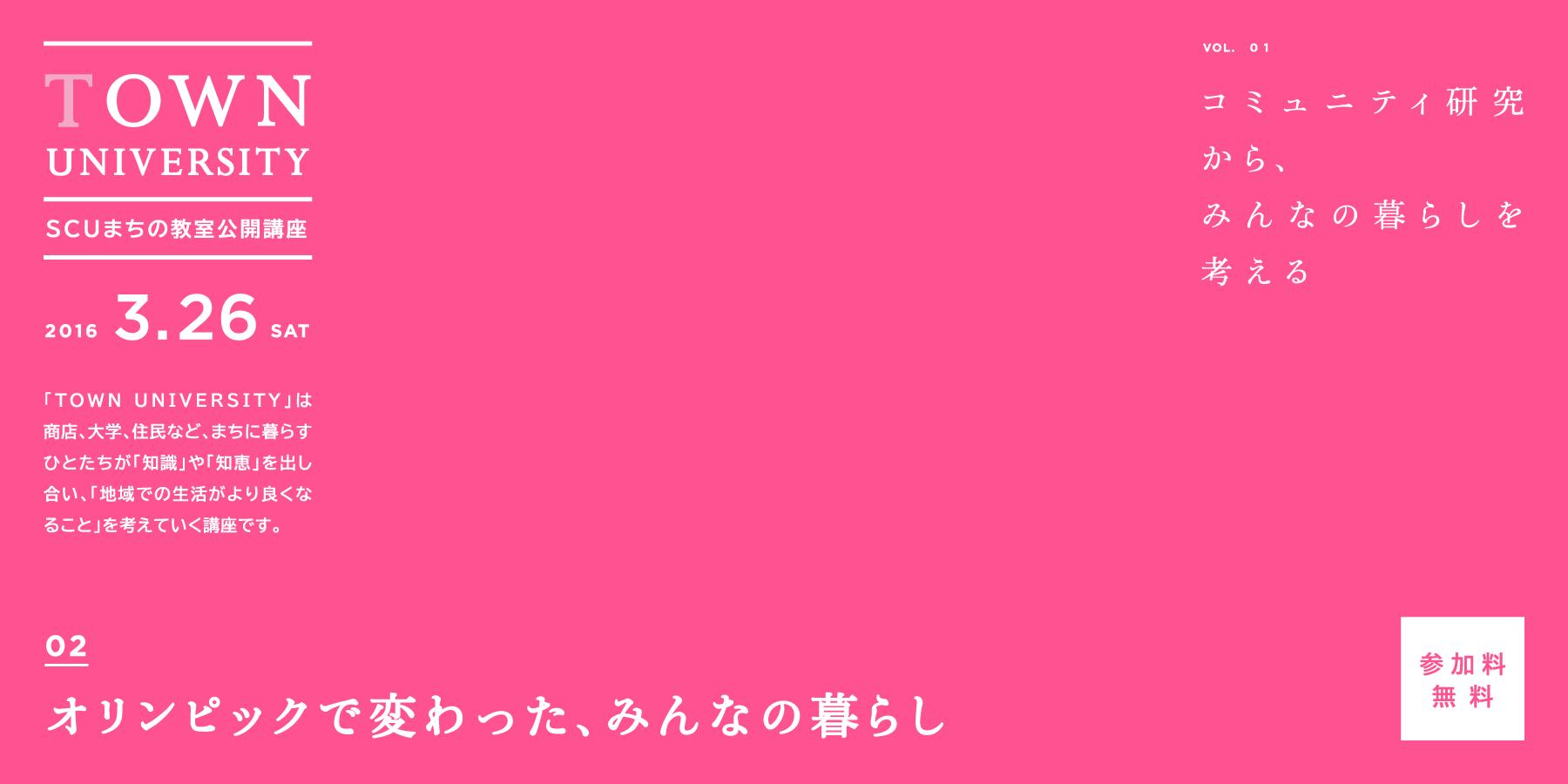 2016-02-03_01_02